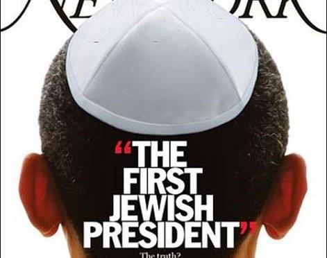 obama_first_jewish_president