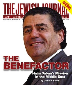haim_saban_the_benefactor