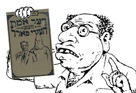 the_jews_vs_henry_ford
