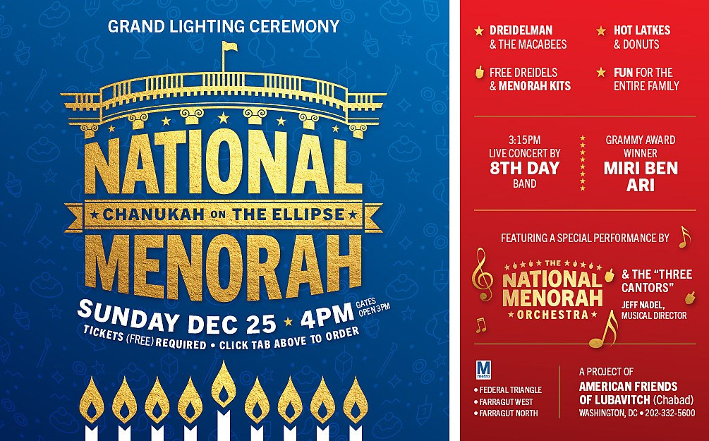 national_menorah_2016_1
