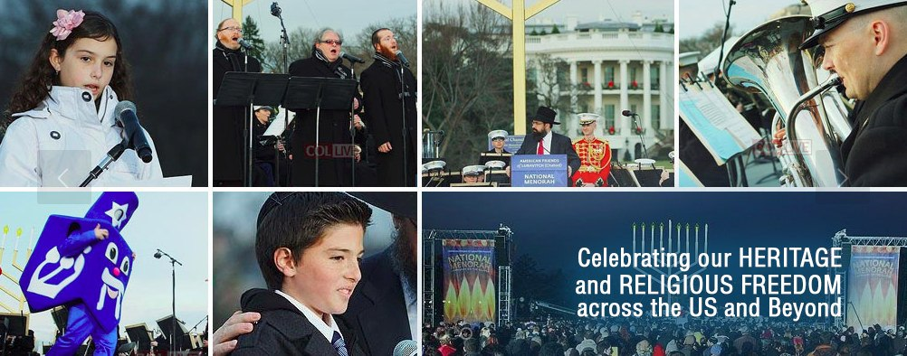 national_menorah_2016_3