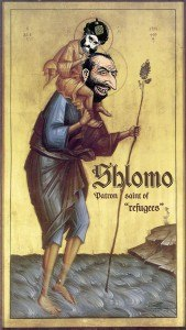 shlomo_patron_saint_of_refugees